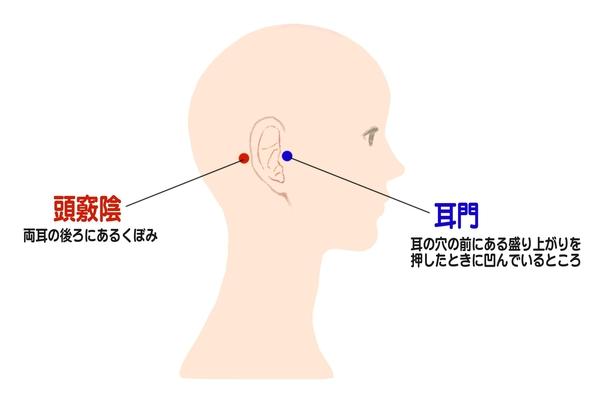 耳鳴り_3.jpg