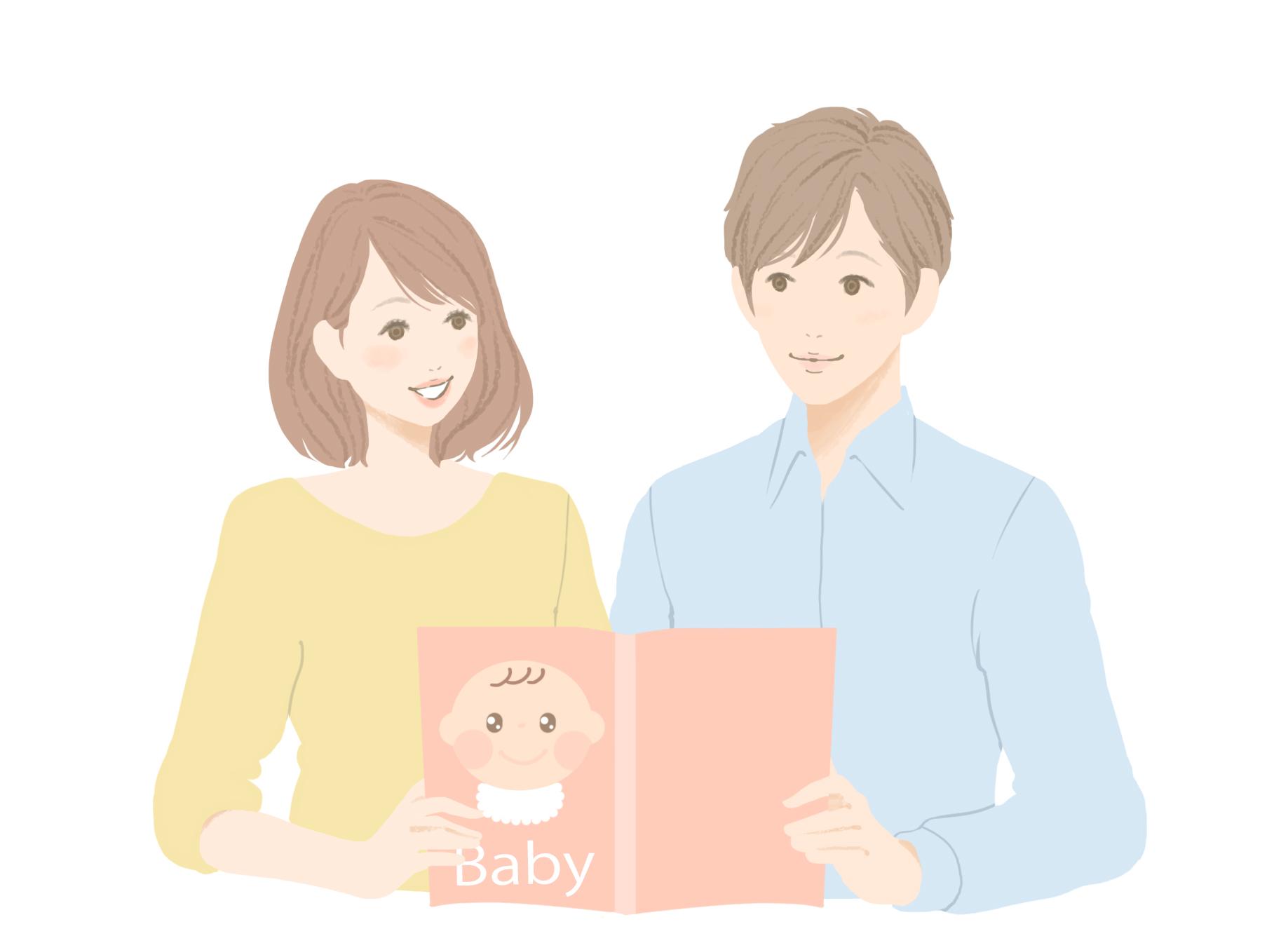 コラム_40代からの妊活_01.jpg