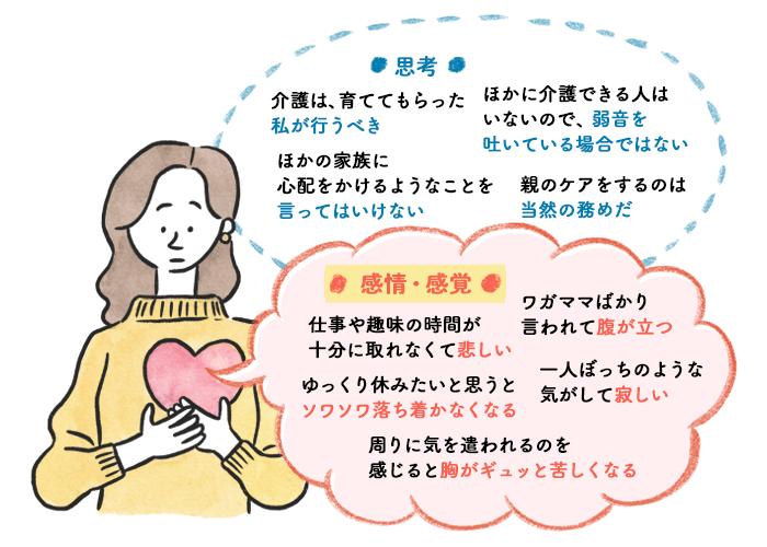 color_ILACY_illust1-min.png