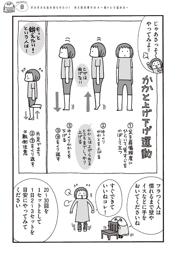 ilacy_2.jpg