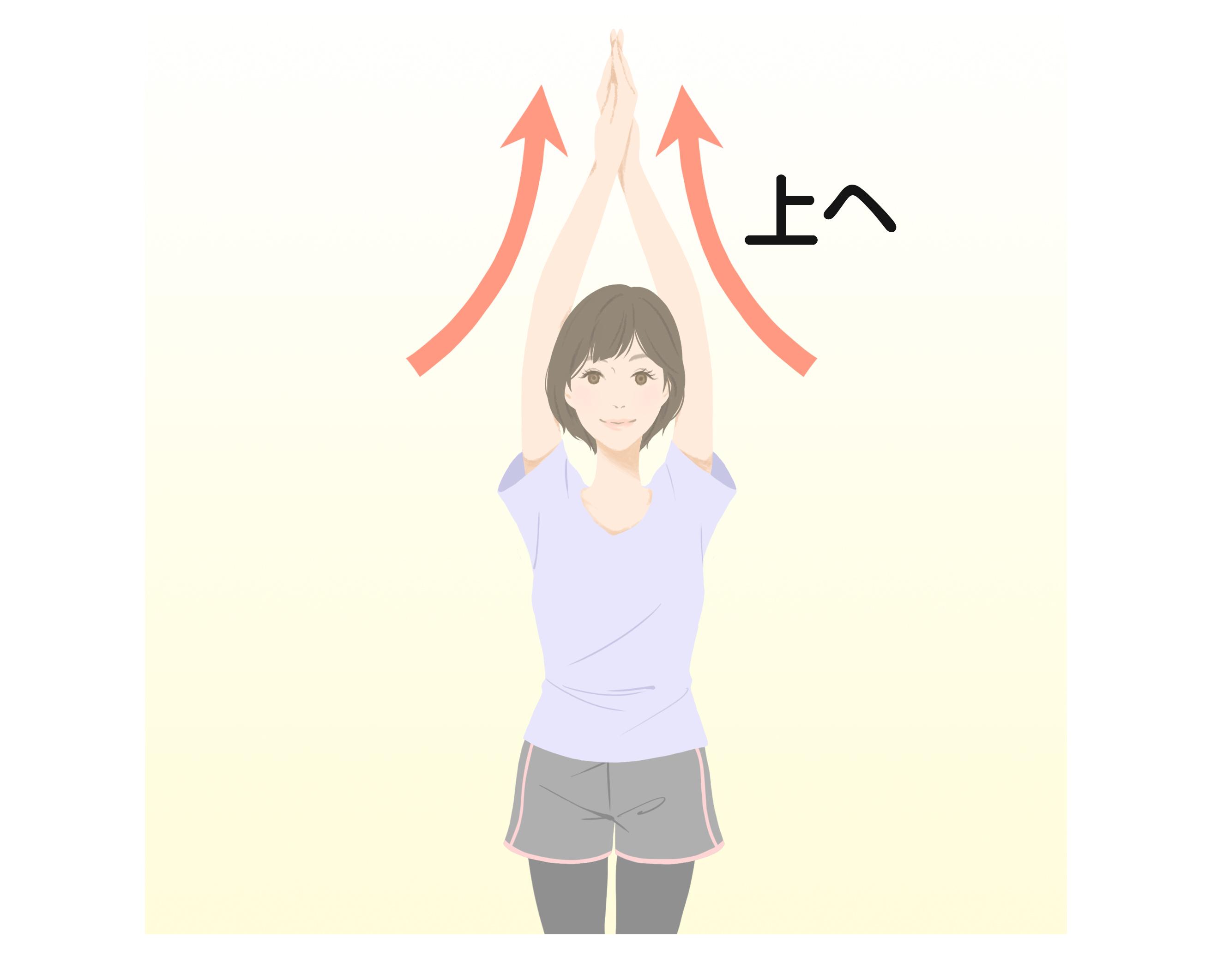 nagatasan_3.jpg