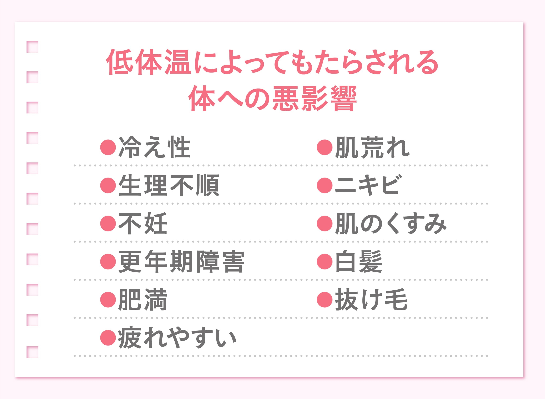 table_1005_1-min.jpg