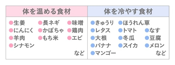 table_1020_2-min.jpg